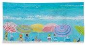 Beach Painting - Color Of Summer Bath Towel