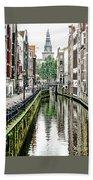 Beautiful Amsterdam Bath Towel