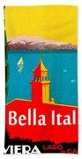 Beautiful Italy, Lake Garda, Riviera Bath Towel