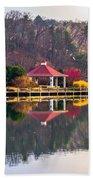 Beautiful Landscape Near Lake Lure North Carolina Bath Towel