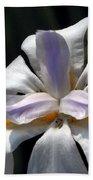 Beautiful White Day Lily Bath Towel