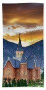 Beauty For Ashes Bath Towel