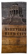 Beer Barrel City Bath Towel