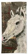 Behold A White Horse Bath Towel