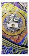 Beit Shalom Bath Towel