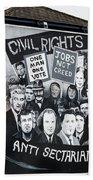 Belfast Mural - Civil Rights - Ireland Bath Towel