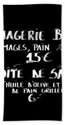 Belgian Cheese And Sardines Menu Bath Towel