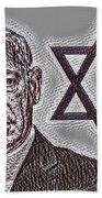 Benjamin Netanyahu With Star Of David Bath Towel