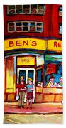 Ben's Delicatessen - Montreal Memories - Montreal Landmarks - Montreal City Scene - Paintings  Bath Towel