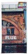 Berlin Street Art - Pull The Plug Bath Towel