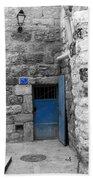 Bethlehem - Blue Old Door Hand Towel