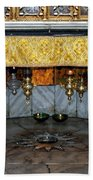 Bethlehem - Grotto Silver Star Bath Towel