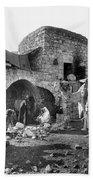 Bethlehem - Nativity Scene Year 1900 Bath Towel