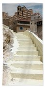 Bethlehem - The Way To Mar Saba Monstary Bath Towel