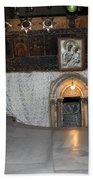 Bethlehem - Woman During Pray Bath Towel