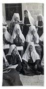 Bethlehem Women School 1900s Hand Towel