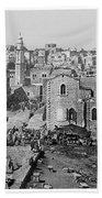 Bethlehem Year 1890 Bath Towel