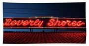 Beverly Shores Indiana Depot Neon Sign Panorama Hand Towel