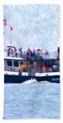 Bhi Ferry Bath Towel