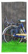 Bicycle And Gray Fence Bath Towel