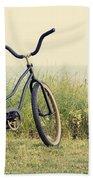 Bicycle On Beach Summer's On The Coast Bath Towel
