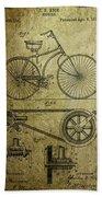 Bicycle Patent  1890 Bath Towel