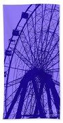 Big Wheel Blue Bath Towel