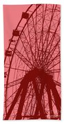 Big Wheel Red Bath Towel