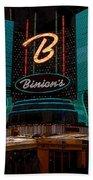 Binions Vegas Bath Towel