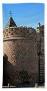 Bisagra Gate Toledo Spain Bath Towel