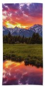 Black Ponds Sunset Bath Towel