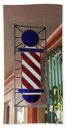 Blake's Barbershop Pole Vector II Bath Towel