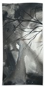 Blood Of The Moon 1 By Madart Bath Towel