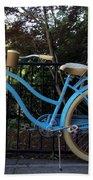 Blue Bike Bath Towel