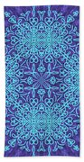 Blue Resonance Bath Towel