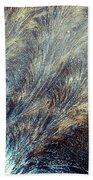 Blue Supernova - Hoarfrost Bath Towel