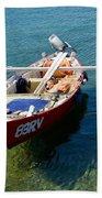 Boat Small Rovinj Croatia Bath Towel