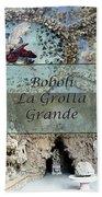 Boboli La Grotta Grande 2 Bath Towel