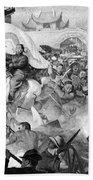 Boxer Rebellion Bath Towel