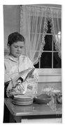 Boy Drying Dishes, C.1950s Bath Towel