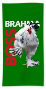 Brahma Boss T-shirt Print Bath Towel