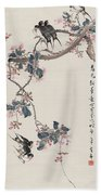 Branch Magpie Painting Bath Towel