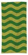 Brazilian Paving Pattern In Brazilian Colours. Bath Towel