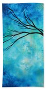 Breathless 1 By Madart Bath Towel