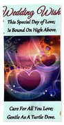 Brian Exton Love River  Bigstock 164301632     2991949 Bath Towel