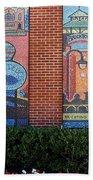 Bricktown Mosaics Bath Towel