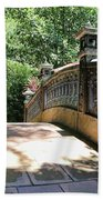 Bridge Crossing Tam Coc Vietnam Bath Towel
