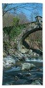 Bridge Over Peaceful Waters - Il Ponte Sul Ciae' Bath Towel by Enrico Pelos