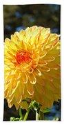 Bright Colorful Dahlia Flower Art Prints Baslee Troutman Bath Towel