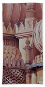 Brighton Palace Bath Towel